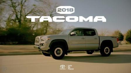 丰田硬派皮卡Tacoma 它能带给你的价值