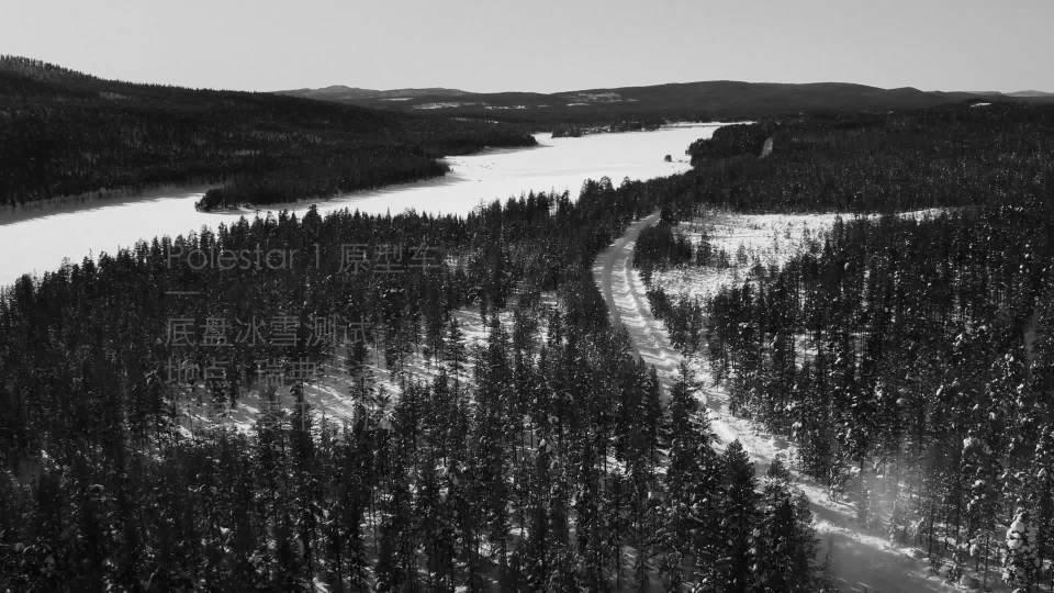 沃尔沃Polestar 1 瑞典北极圈冰雪试驾