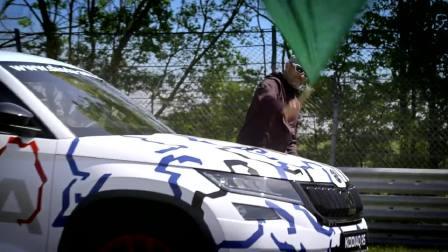 在起跑线上的斯柯达柯迪亚克RS