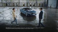 全新BMW 8系Coupé 手机居然能解锁