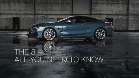 全新BMW 8系Coupé 这些亮点你需要知道