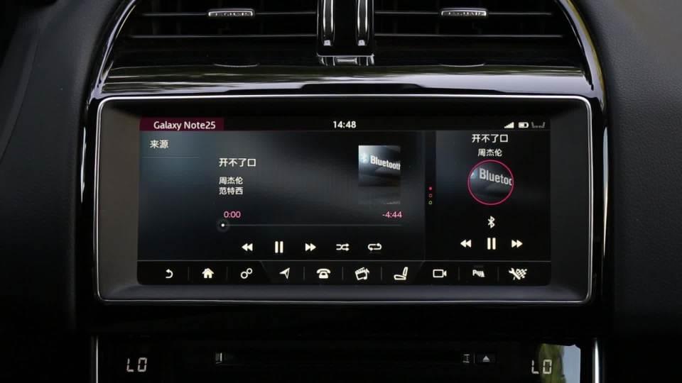 捷豹XEL 娱乐及通讯系统展示