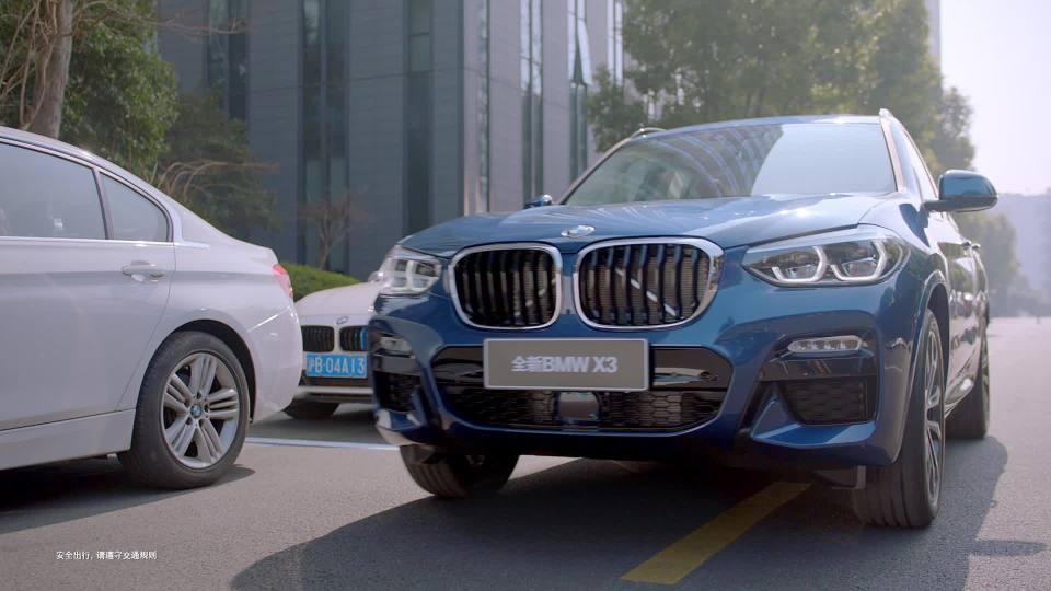 BMW X3 如何一键到位