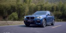 BMW X3 如何3招升级老司机