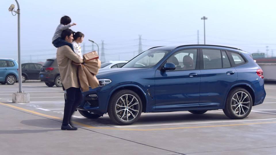 BMW X3 如何一步搞定