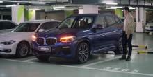 BMW-X3 神级记忆