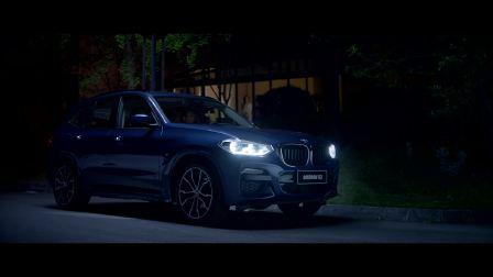 全新BMW X3 产品宣传片