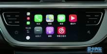 2018款吉利帝豪GS CarPlay系统展示