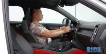 2018款沃尔沃XC40 乘坐体验展示