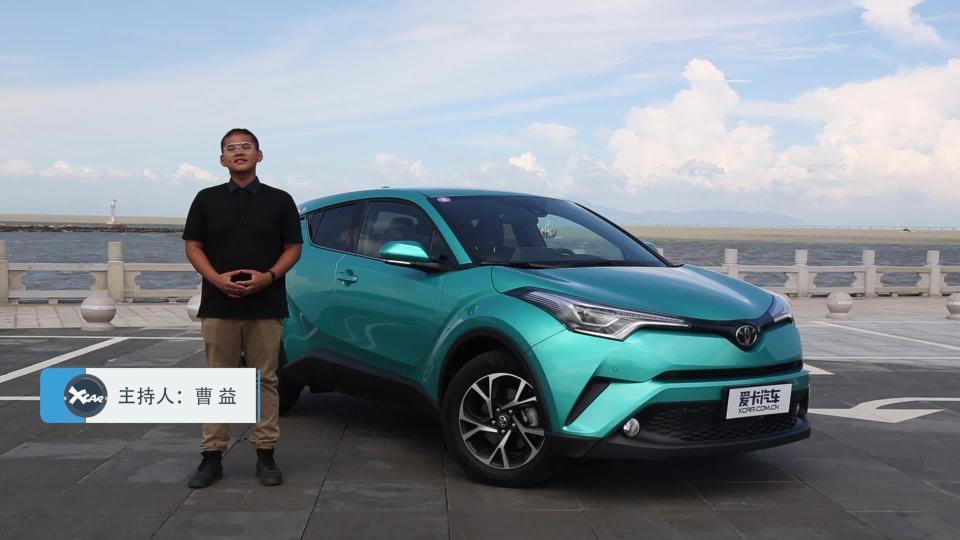 100秒说车 属于年轻人的广汽丰田C-HR