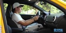 2017款奥迪RS3 乘坐体验展示