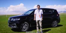 提升动力 强化互联 爱卡试驾吉利新远景SUV