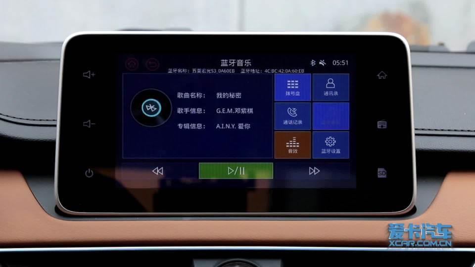 2018款 五菱宏光S3 娱乐及通讯系统展示