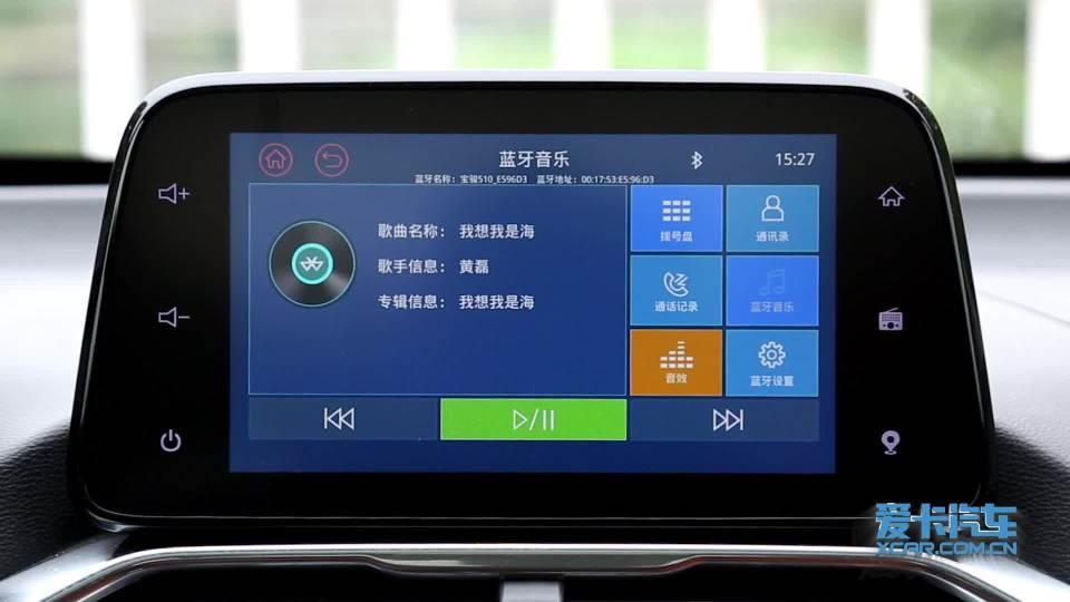 2017款宝骏510 娱乐及通讯系统展示