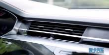 2018款奥迪A8L 空调系统展示