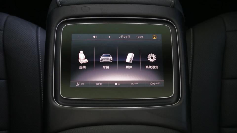 2018款 奔驰E级 后排屏幕操作展示