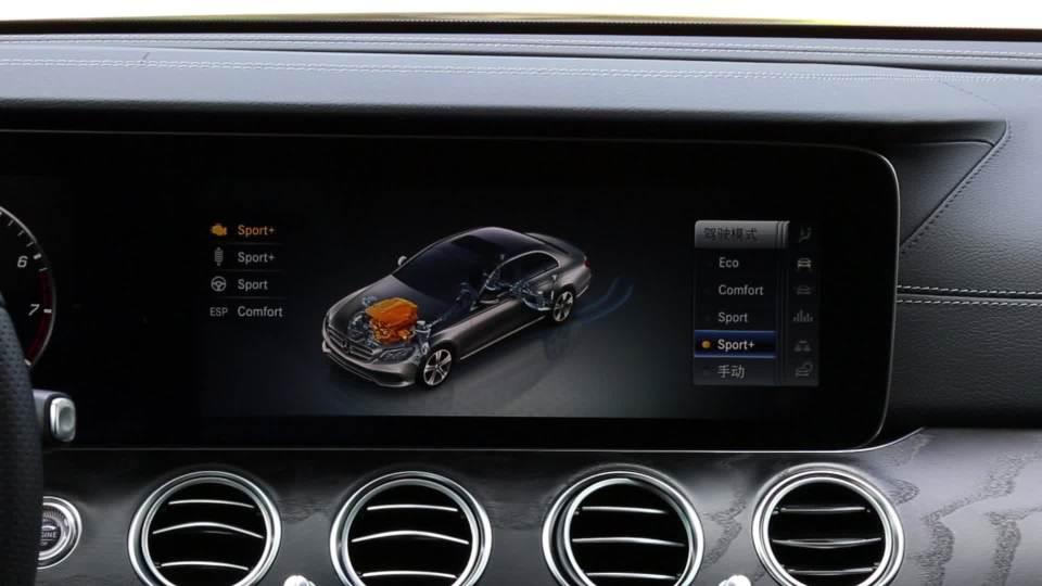 2018款 奔驰E级 驾驶模式展示