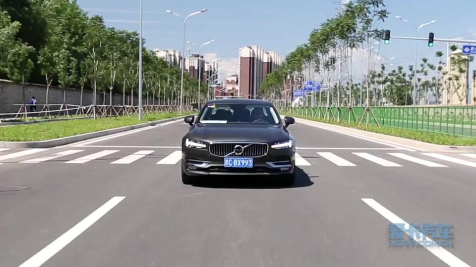 2019款 沃尔沃S90 LKA车道保持辅助展示
