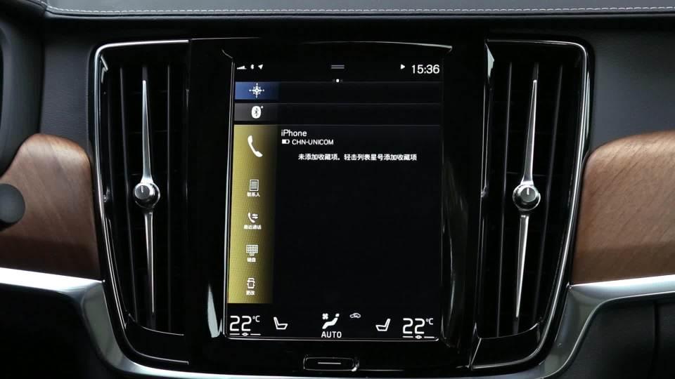 2019款 沃尔沃S90 娱乐及通讯系统展示