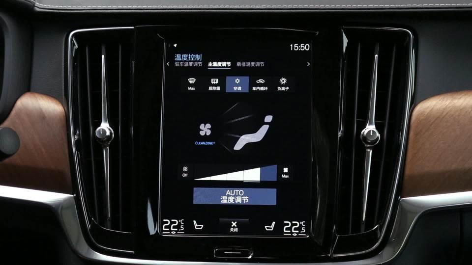 2019款 沃尔沃S90 空调系统展示