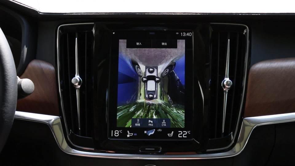 2019款 沃尔沃S90 全景影像展示