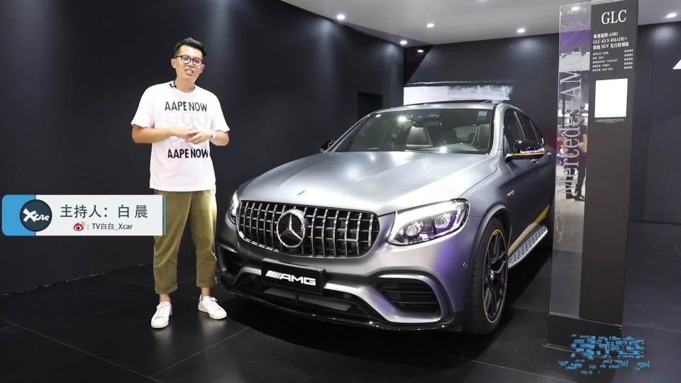 2018成都车展 AMG GLC 63 S 4MATIC+轿跑 SUV 先行特别版