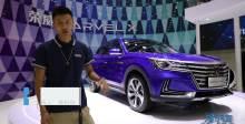 2018成都车展 荣威纯电动SUV MARVEL X