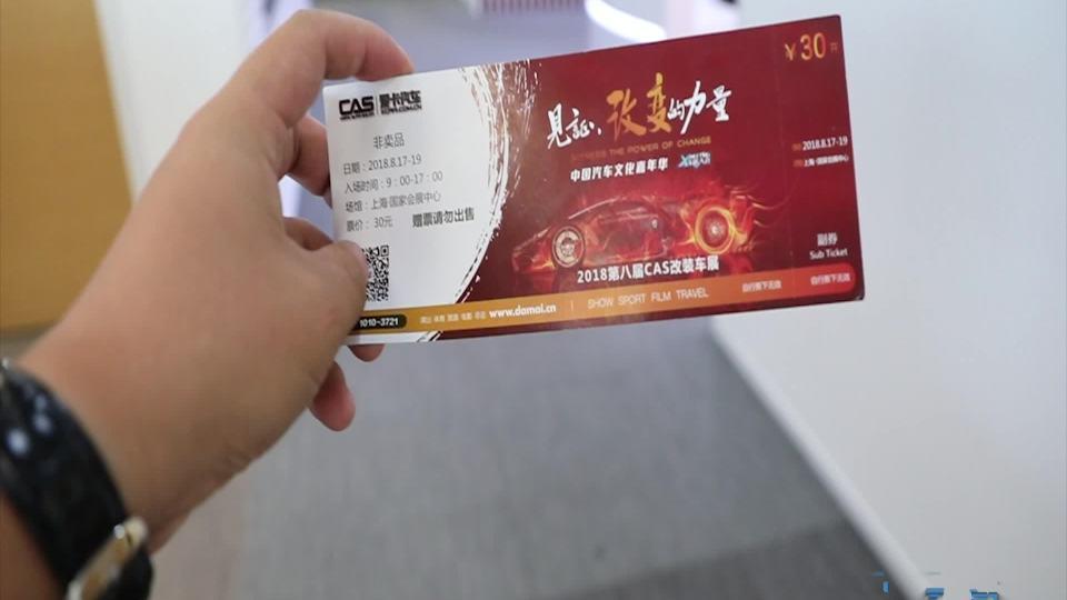 车迷盛宴 打卡2018中国汽车文化嘉年华