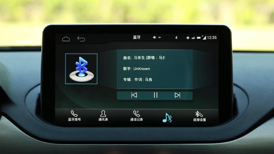 2019款海马S5 娱乐及通讯系统展示