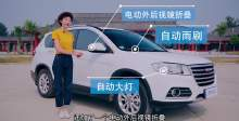 爽爽侃车 解密SUV销量冠军哈弗H6运动版
