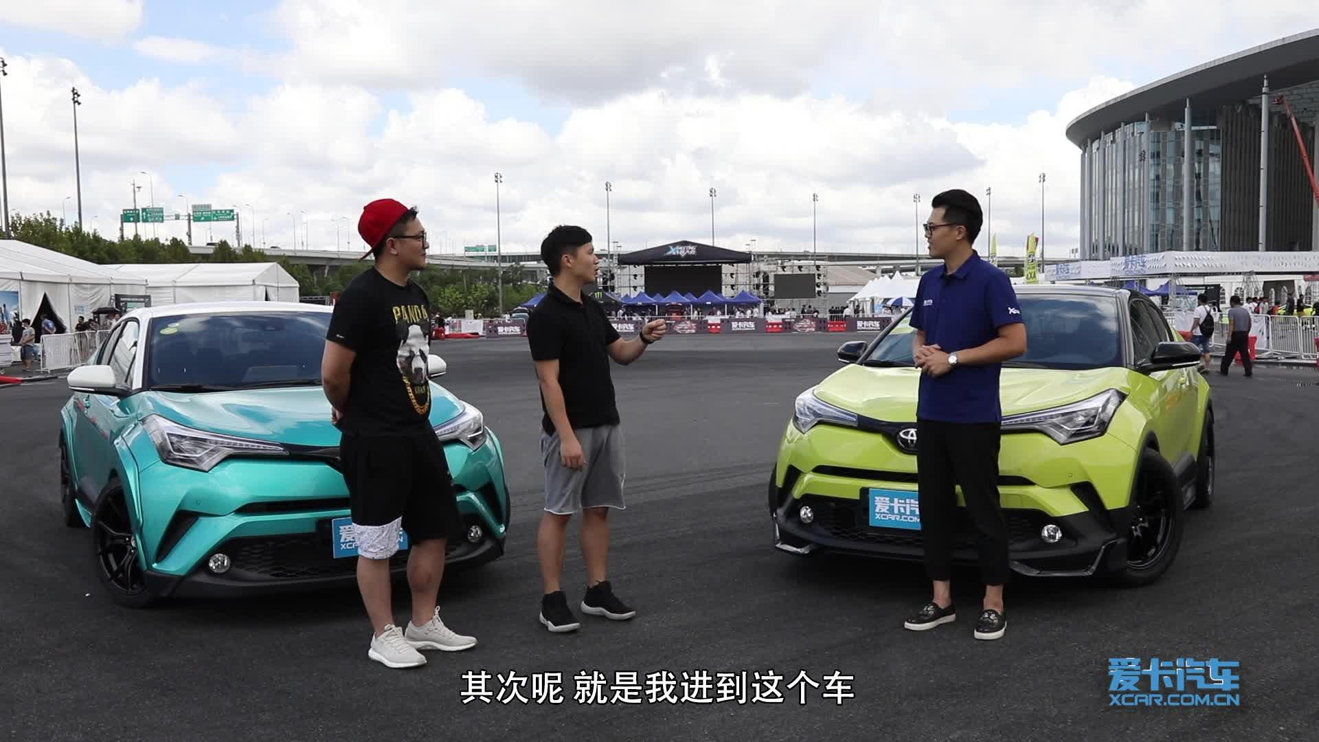 超卡聊车 广汽丰田C-HR中日改装车亮相