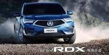 全新广汽Acura RDX 预售宣传片
