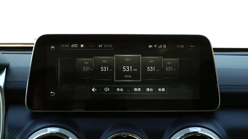2018款北京BJ40 娱乐及通讯系统展示
