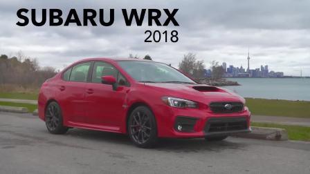 2018斯巴鲁WRX驾驶体验