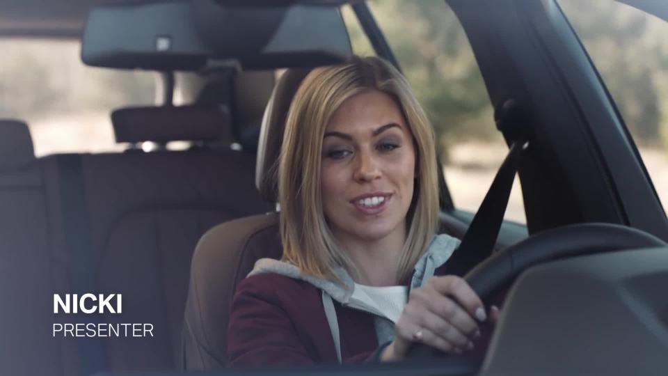 2018全新宝马X5的行驶动力学
