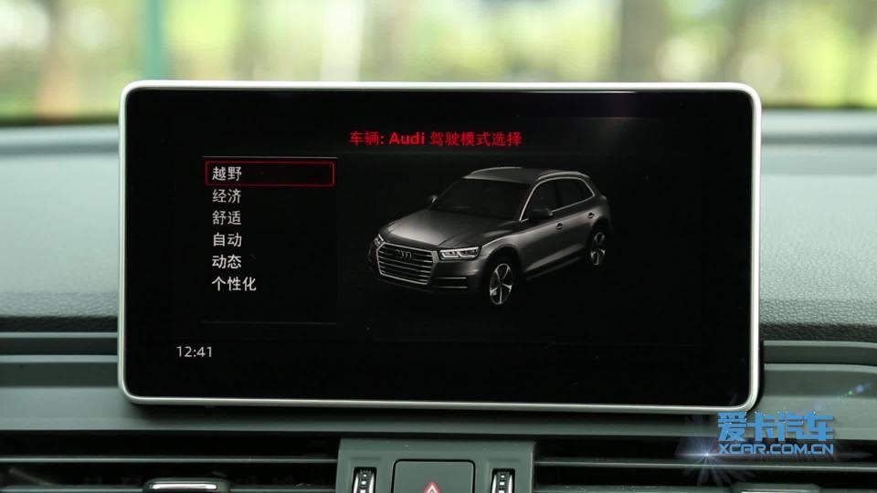 2018款奥迪Q5L 驾驶模式展示