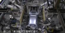 马自达广岛生产工厂全揭露!人马一体的摇篮|CARLINK海外参访纪实