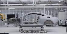 首批Polestar 1原型车开始投产