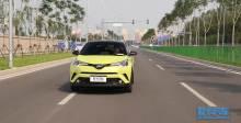 2018款丰田C-HR LDA车道偏离警示系统