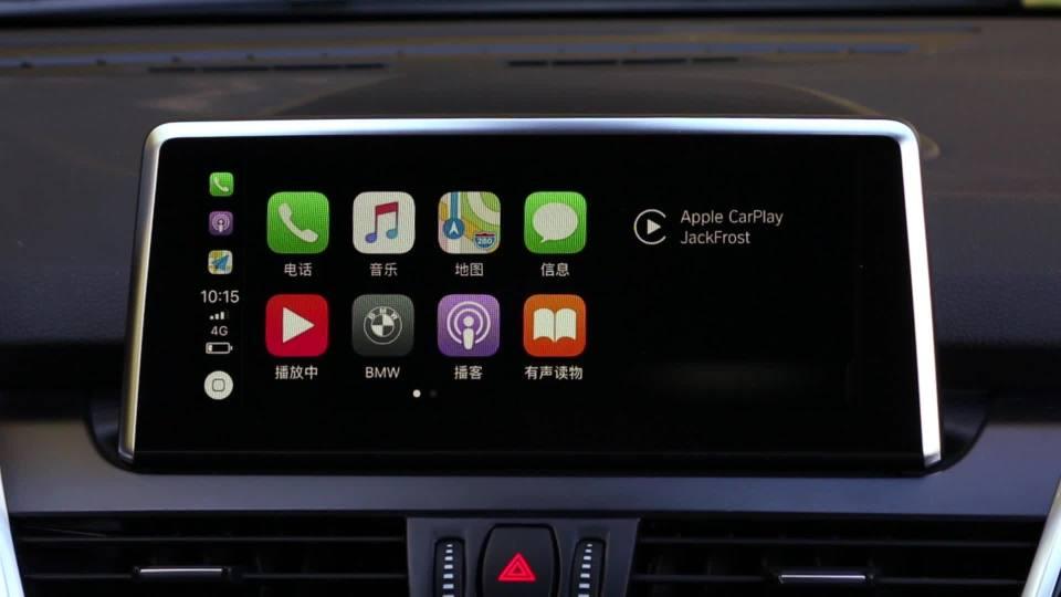 2018款 宝马2系旅行车 CarPlay系统展示