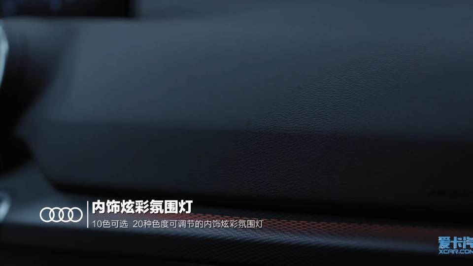 全新奥迪Q2L 酷炫运动内饰