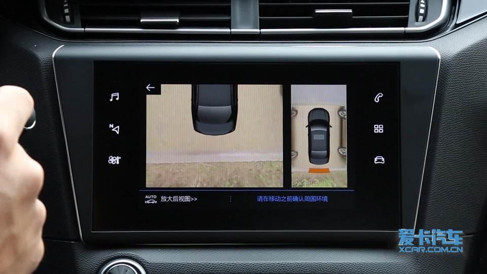 2019款东风标致408 可视泊车辅助系统展示