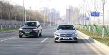 2019款 奔驰C级 盲点辅助系统展示
