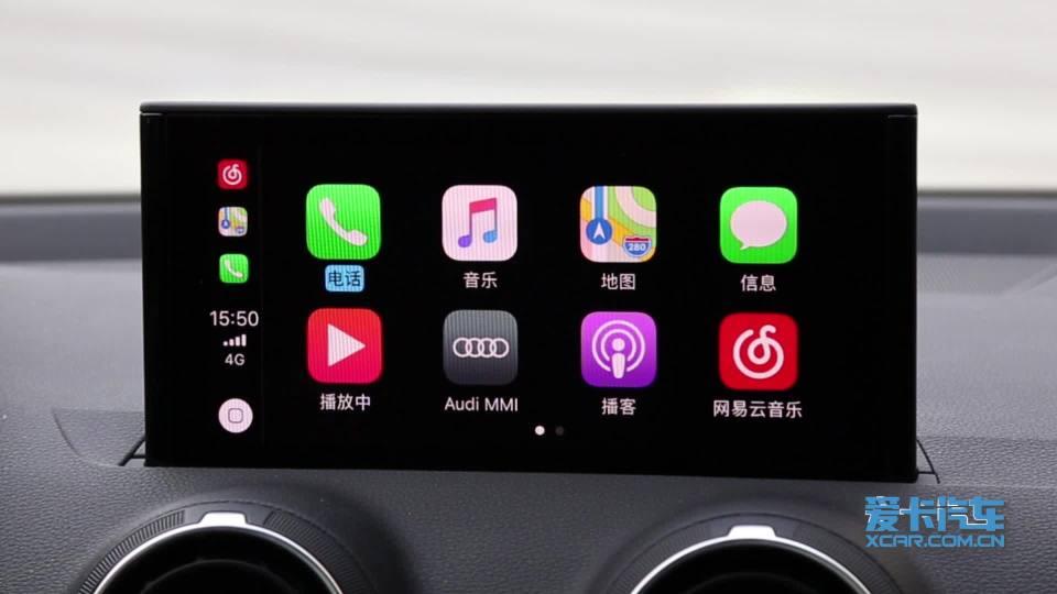2019款 奥迪Q2L CarPlay系统展示