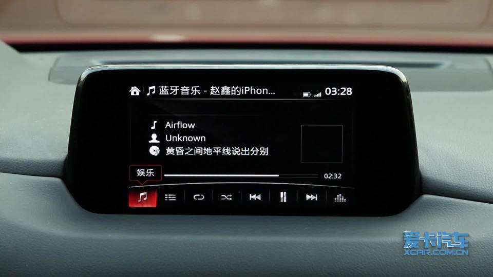 2019款马自达CX-8 娱乐及通讯系统展示