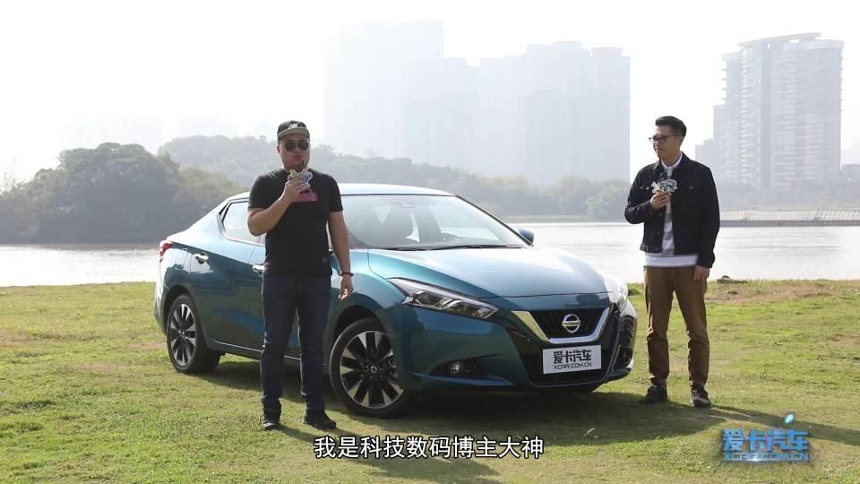 超卡聊车 和数码博主神得强聊东风日产2019款蓝鸟