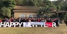 【车友会】重庆高尔夫7车友会 拜年视频