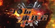 阿尔法·罗密欧VS全新一代宝马X3