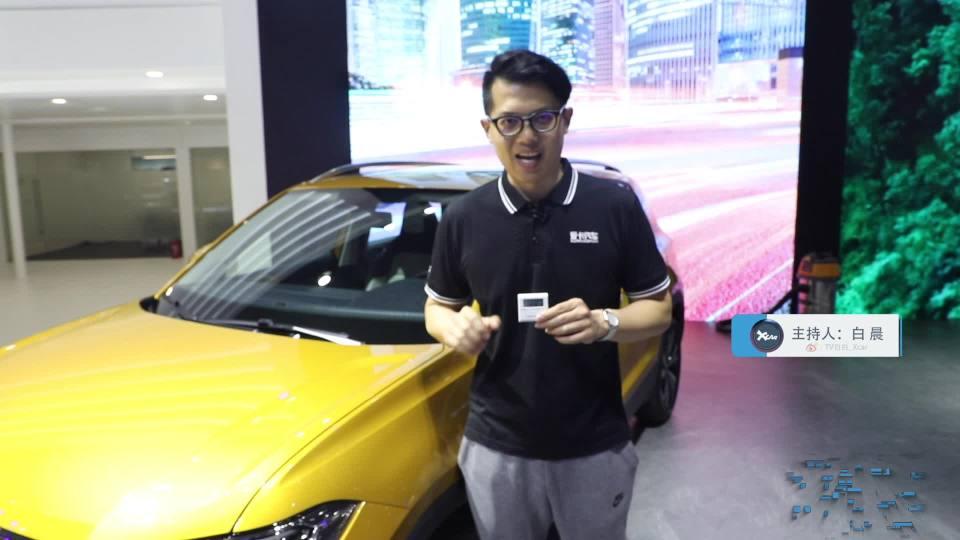 2019上海车展 100秒说车大众T-Cross