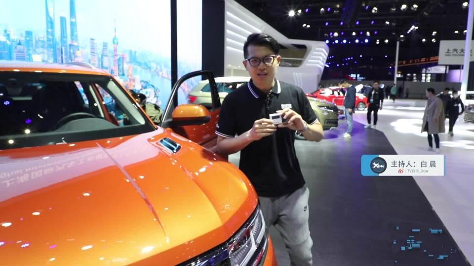 2019上海车展 100秒说车上汽大众途昂X